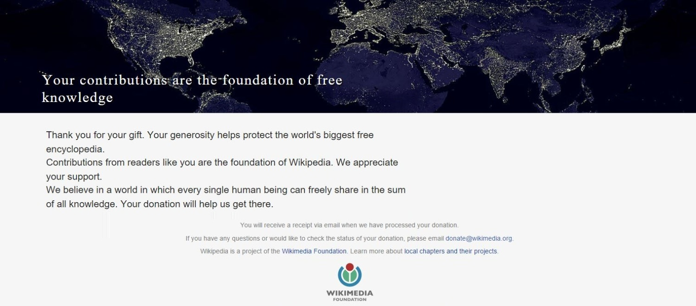 Wikipedia Donation 2016